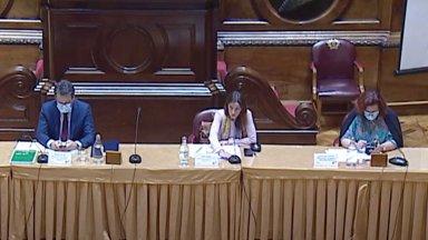 Intervenção da CTP, por Dr. Nuno Bernardo, na Comissão Trabalho e Segurança Social da Assembleia da República
